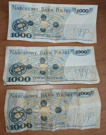 1000 злотых 1982г