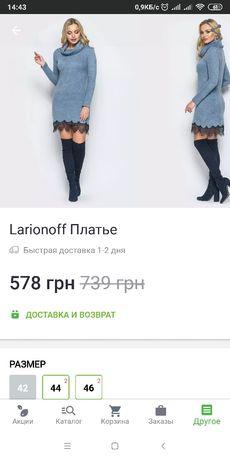 Продам платье на осень 42-44