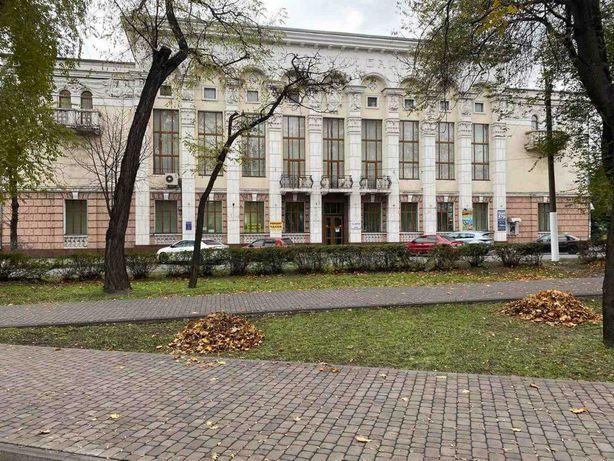 Продажа трехэтажного бизнес-центра в г. Каменское