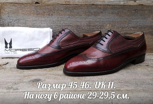 НОВЫЕ MORESCHI р 46 Италия Кожаные Бордовые Туфли Броги Оксфорды Кожа