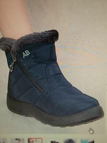 Женские ботинки с утеплением новые