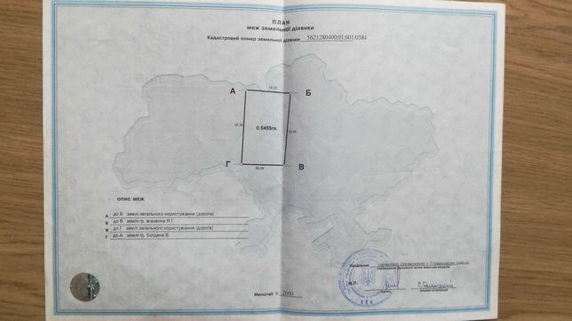 Земельна ділянка, с.Бабин 0,5455 га