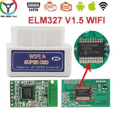 Mini ELM 327 Wi-fi Мини obd ОБД 2 II ЕЛМ 327 вайфай