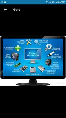 Переустановка виндовс (Windows) Чистка Пк и ноутбуков