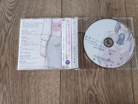 Onegai Please Teacher Single CD Kotoko - Love A Riddle