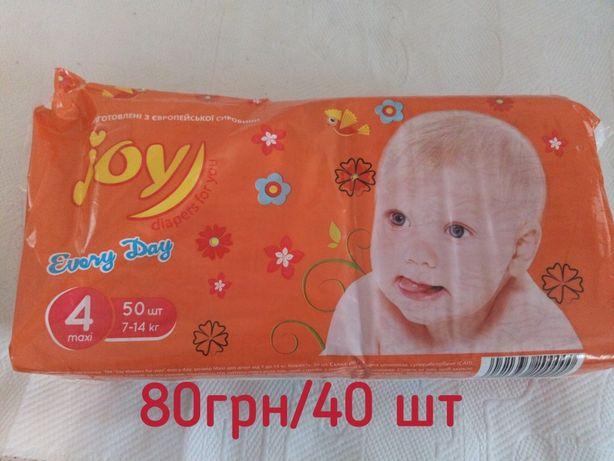Продам підгузки Joy every day 4 в залишку