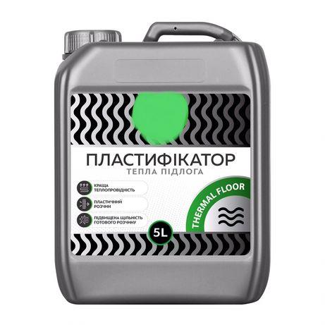 Пластифікатор, тепла підлога,замінник вапна, протиморозний,біозахист,