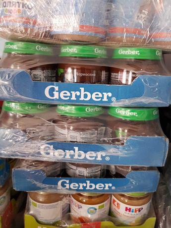детское питание Gerber, Малыш, Hipp