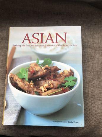 Азиатская кухня, книга рецептов, 512 стр