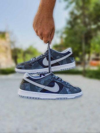 Nike SB low pro (grey)