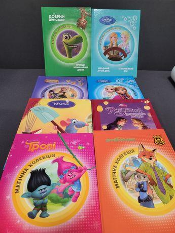 Disney яркие,захватывающие книжки