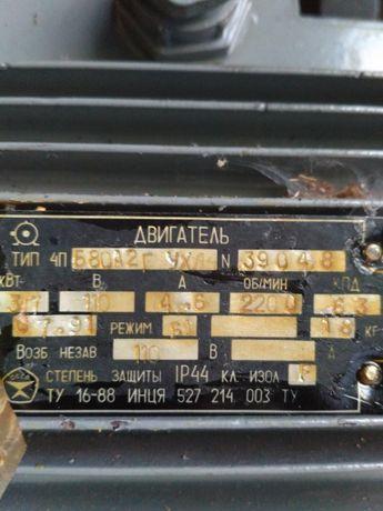 Элekтpoдвигaтeль 4ПБ80A2Г 0,37 kВт 2200 oб 110/110В IM2141