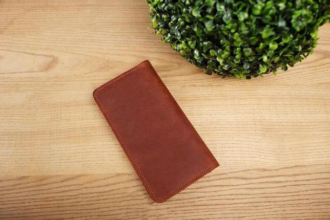 Мужской кожаный портмоне, кошелек из кожи, бумажник, гаманець шкіряний