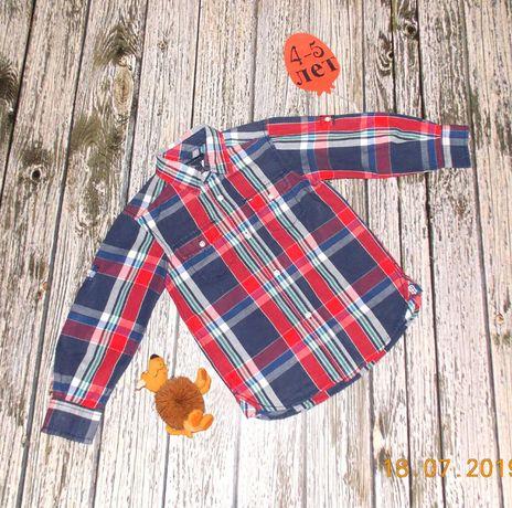 Красивая фирменная рубашка для мальчика 4-5 лет, 104-110 см