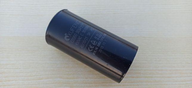 Kondensator rozruchowy do kompresora powietrza 24L - wysyłka