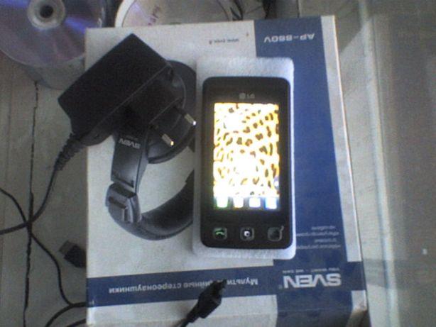 Продам мобильный телефон LG KP 500