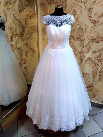 Sprzedam śliczną suknię ślubną typu księżniczka.