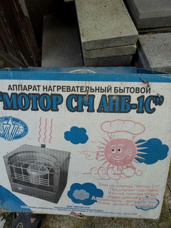 аппарат нагревательный бытовой