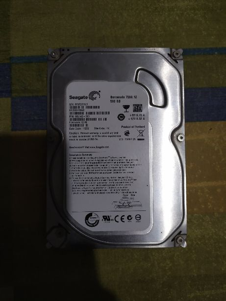 Жесткий диск Seagate Barracuda 500GB 7200rpm 16MB SATAIII (ST500DM002)