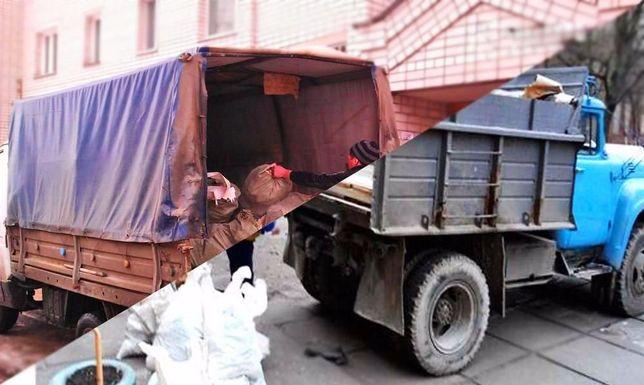 Вывезти Строй мусор Кременчуг.Услуги грузчиков. Демонтаж.