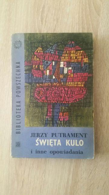 """Książka Jerzego Putramenta - """" Święta kulo i inne opowiadania """"."""