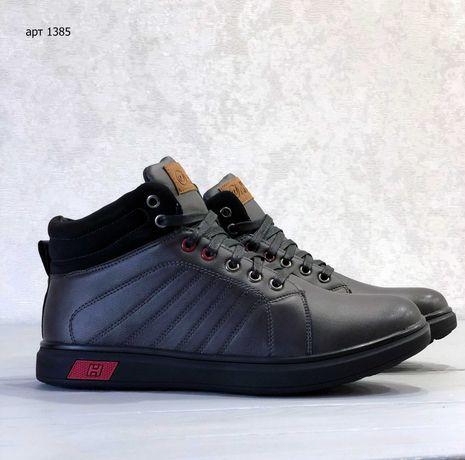 Зимние кроссовки-ботинки FENG Grey 40-45 Зимові кросівки черевики
