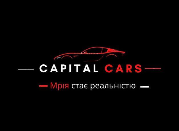 Авто З США/Викуп/Доставка/Розмитнення