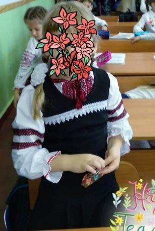 Школьный сарафан 1 2 класс 116 122 шкільний плаття