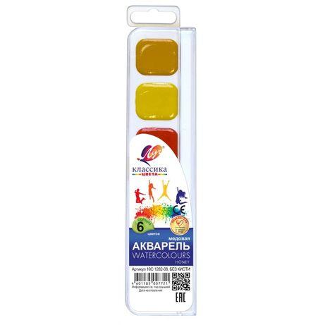 Акварельные краски ЛУЧ Классика акварель набор акварельных красок