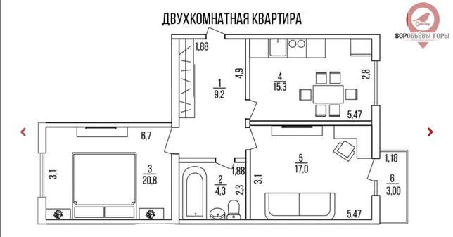 Продажа квартиры 2 комнатной 68м2 в ЖК Воробьевы Горы на полях