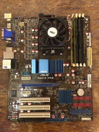 материнська плата + процесор з боксовим кулером + оперативна память