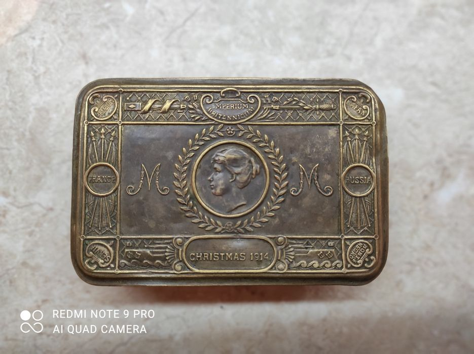 Різдвяна коробка 1914 року принцеси Мері Великобританія. Хмельницкий - изображение 1
