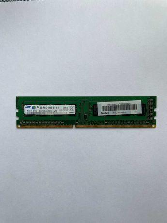 оперативная память Samsung DDR3 2Gb 1333MHz (M378B5773CH0-CH9)
