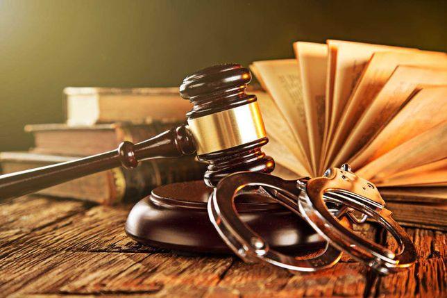 Адвокат. Юридична допомога.