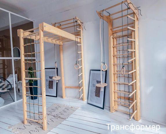 Шведская стенка - ТРАНСФОРМЕР с веревочным набором, шведська стінка