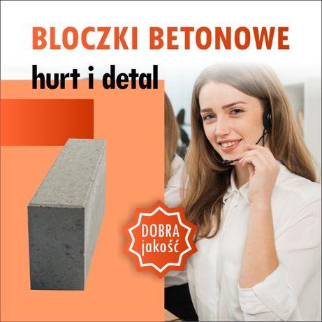 Bloczki betonowe Bloczek betonowy Fundamentowy Pustak Pustaki B15-B20
