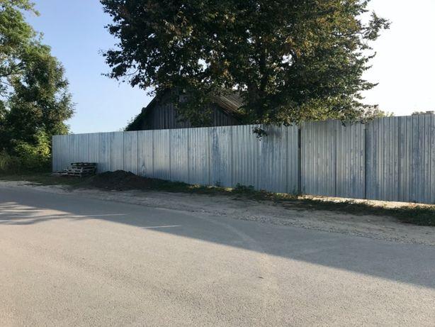 Продається земельна ділянка недалеко від центру міста
