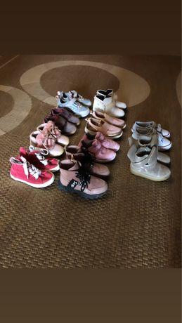 Обув на девочку