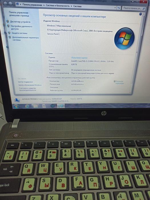 HP ProBook 4430s(i3-2330M/4/500/intel 3000) Харьков - изображение 1