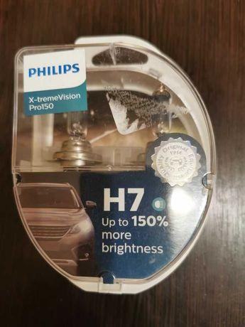 Лампа галогенная PHILIPS H7 X-treme VISION PRO +150% 55w 2 шт