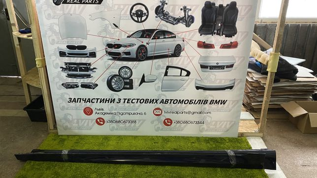BMW 5 G30 7 G11 G12 X6 F16 Пороги  M PAC