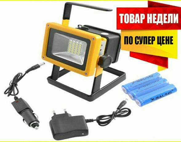Акція Сверхмощный переносной прожектор + стробоскоп LED в Авто