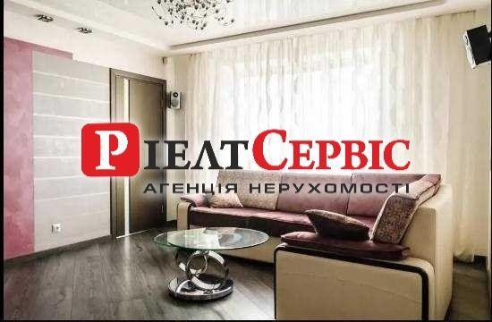 4-кімнатна квартира з ЄВРОРЕМОНТОМ