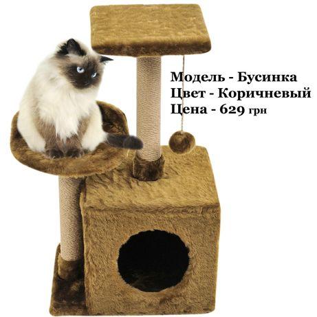 Когтеточка для кота c лежанкой. Домик. С бубоном. Pups-393