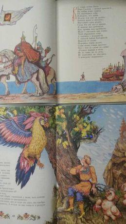 Волшебные книги сказок