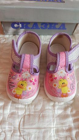 Продам детские сандалики.
