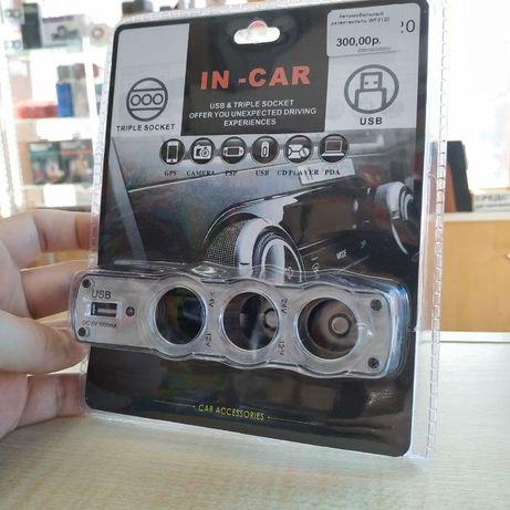 Разветвитель прикуривателя авто с USB на 12V WF-0120 тройник автомобил
