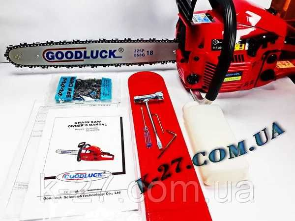 Бензопила GoodLuck GL-4500M оригінал