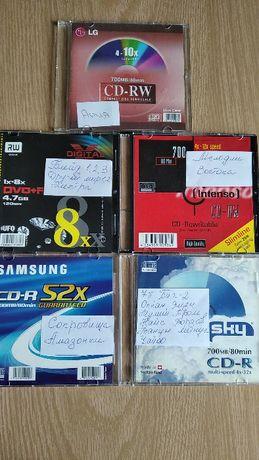 Диски DVD-R, DVD-RW записи новые: рок, эстрада, фильмы.