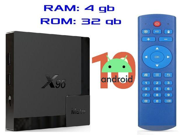 Гарантия X96 MATE 4gb 32gb на Андроид 10 Смарт ТВ приставка 2020 год